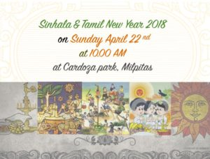 Sinhala and Hindu New Year - April 22nd (Sunday) @ Cardoza Park