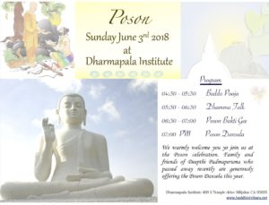 Poson Pooja 2018 - Sunday 3rd June @ 4.30 PM