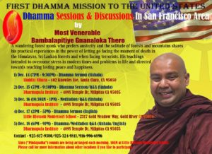 Dhamma program by Ven. Bambalapitiye Gñanaloka Thero -Dec.15th, 16th, 18th